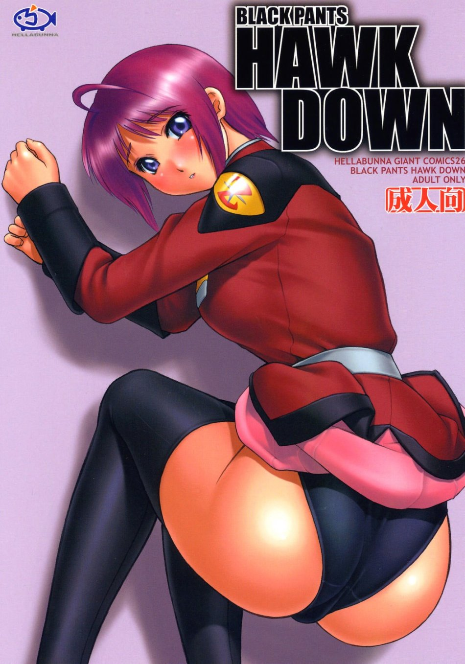 Black Pants Hack Down- Gundam Seed Destiny porn comics 8 muses