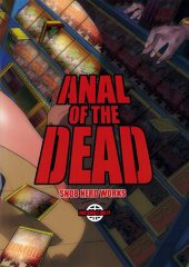 Anal of The Dead,Hentai porn comics 8 muses