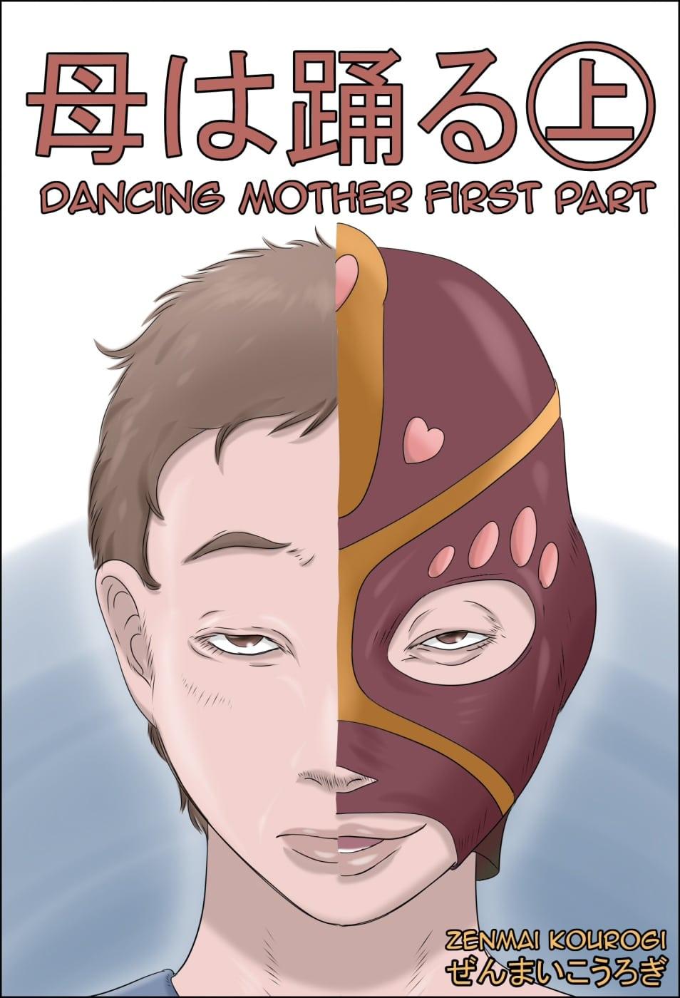 Dancing Mother Vol.1 Part 1 porn comics 8 muses