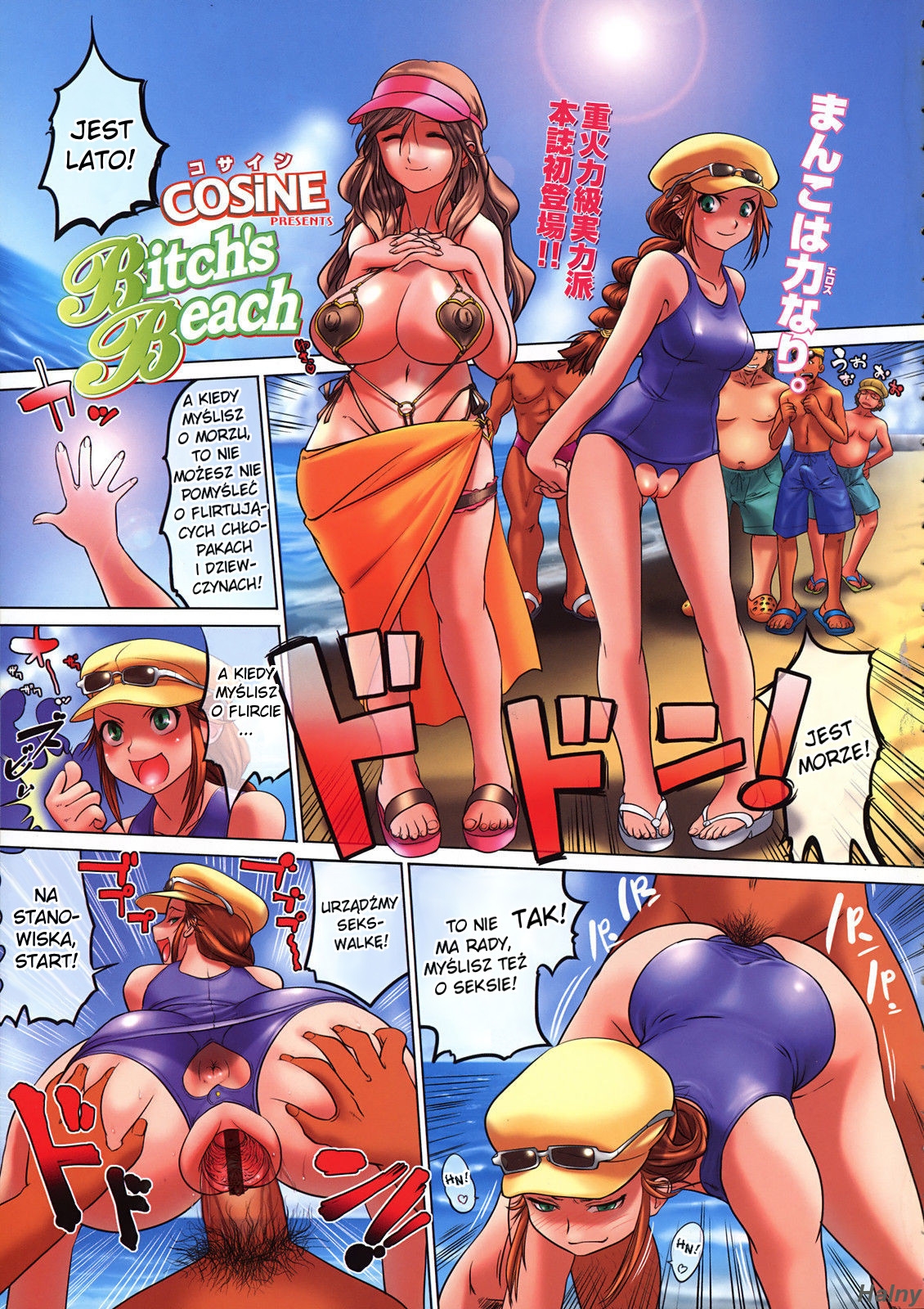 Bitch's Beach- Hentai porn comics 8 muses