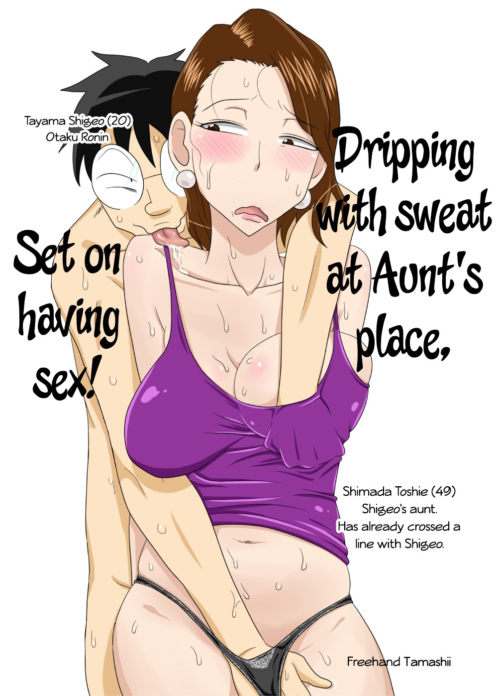 Dripping With Sweat At Aunts Place-Hentai porn comics 8 muses