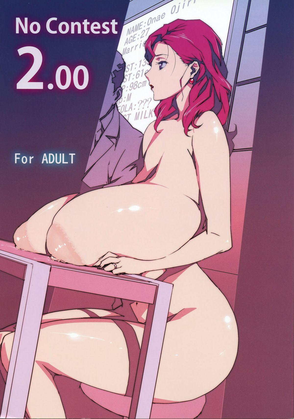 No Contest 2.00- Hentai porn comics 8 muses