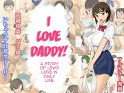 I Love Daddy- Hot Mikan porn comics 8 muses