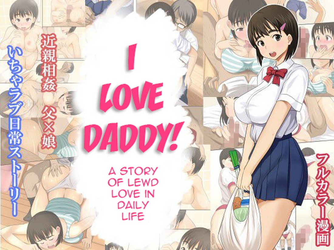I Love Daddy- Hot Mikan image 1