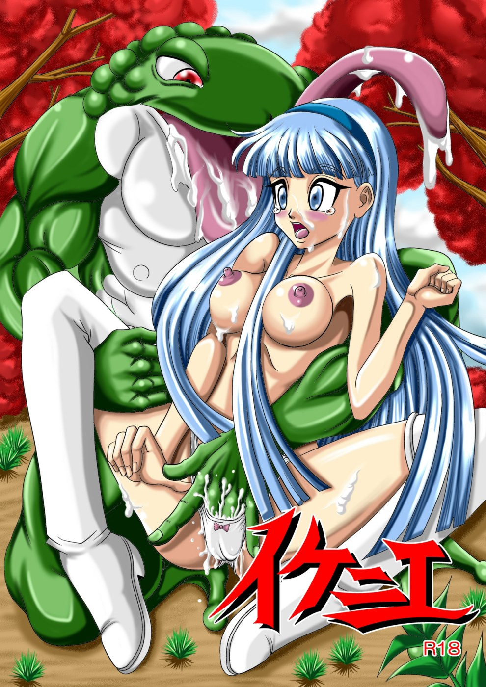 Ikenie- Sacrifice (Magic Knight Rayearth) porn comics 8 muses
