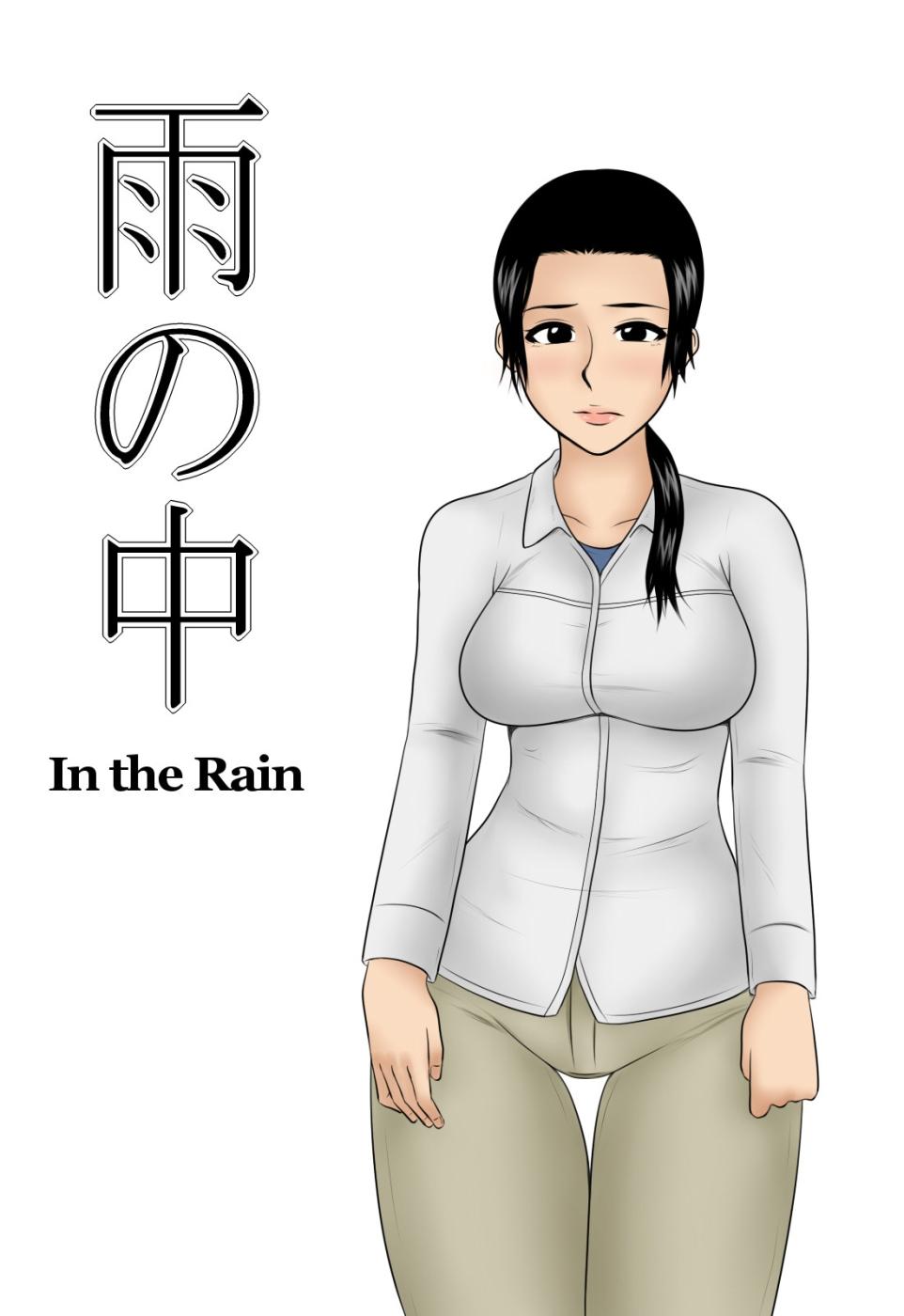 In the Rain- Hentai porn comics 8 muses