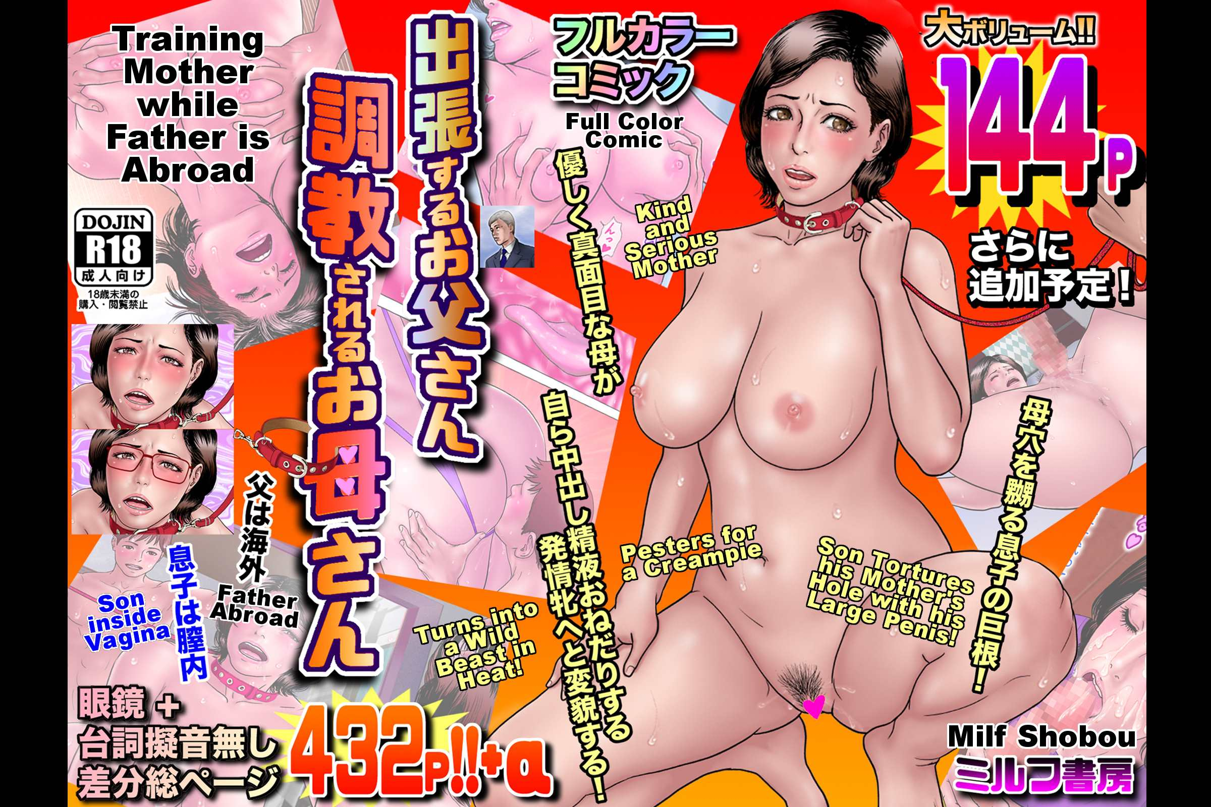 Training Mother while Father is Abroad porn comics 8 muses