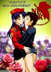 Misato's New Girlfriend- Pal Comix porn comics 8 muses