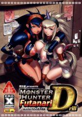 Monster Hunter- Futanari Drill 1- Hentai porn comics 8 muses