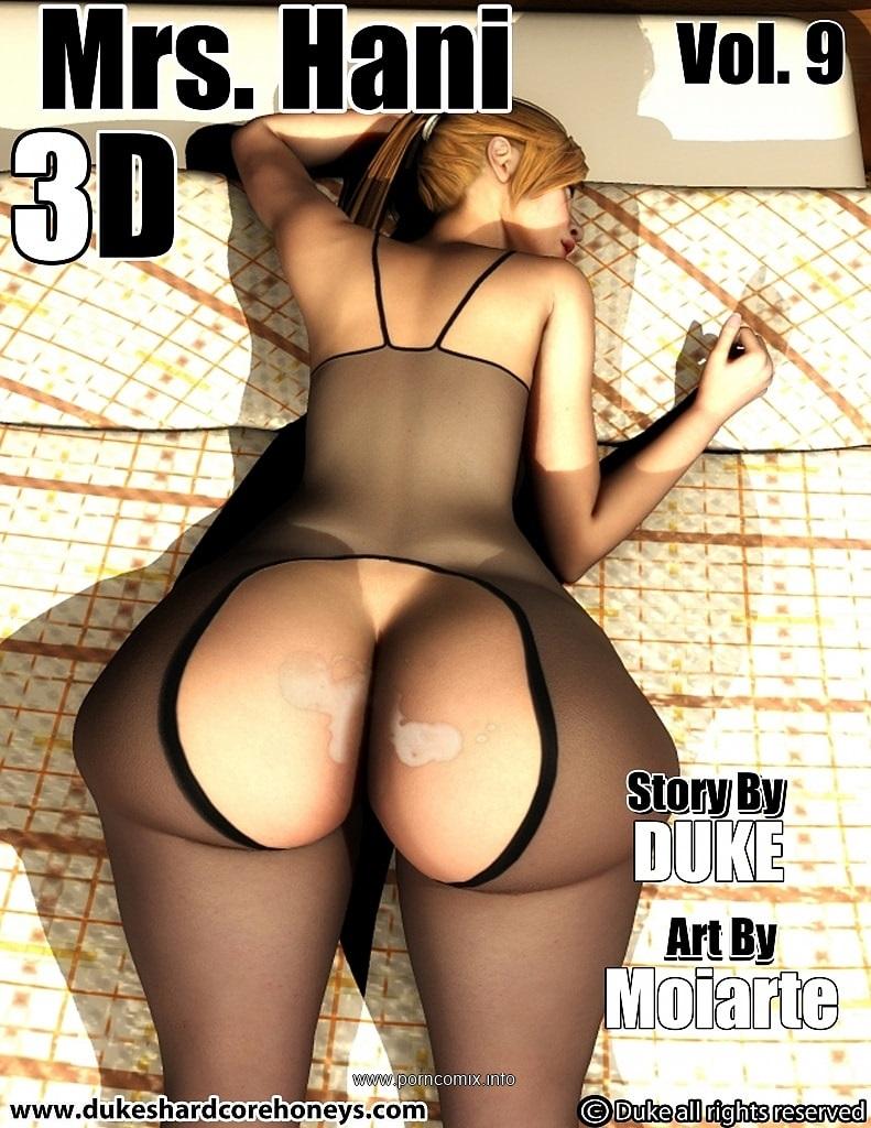 Mrs. Hani 3D Vol.9- Duke hardcore Honey image 1
