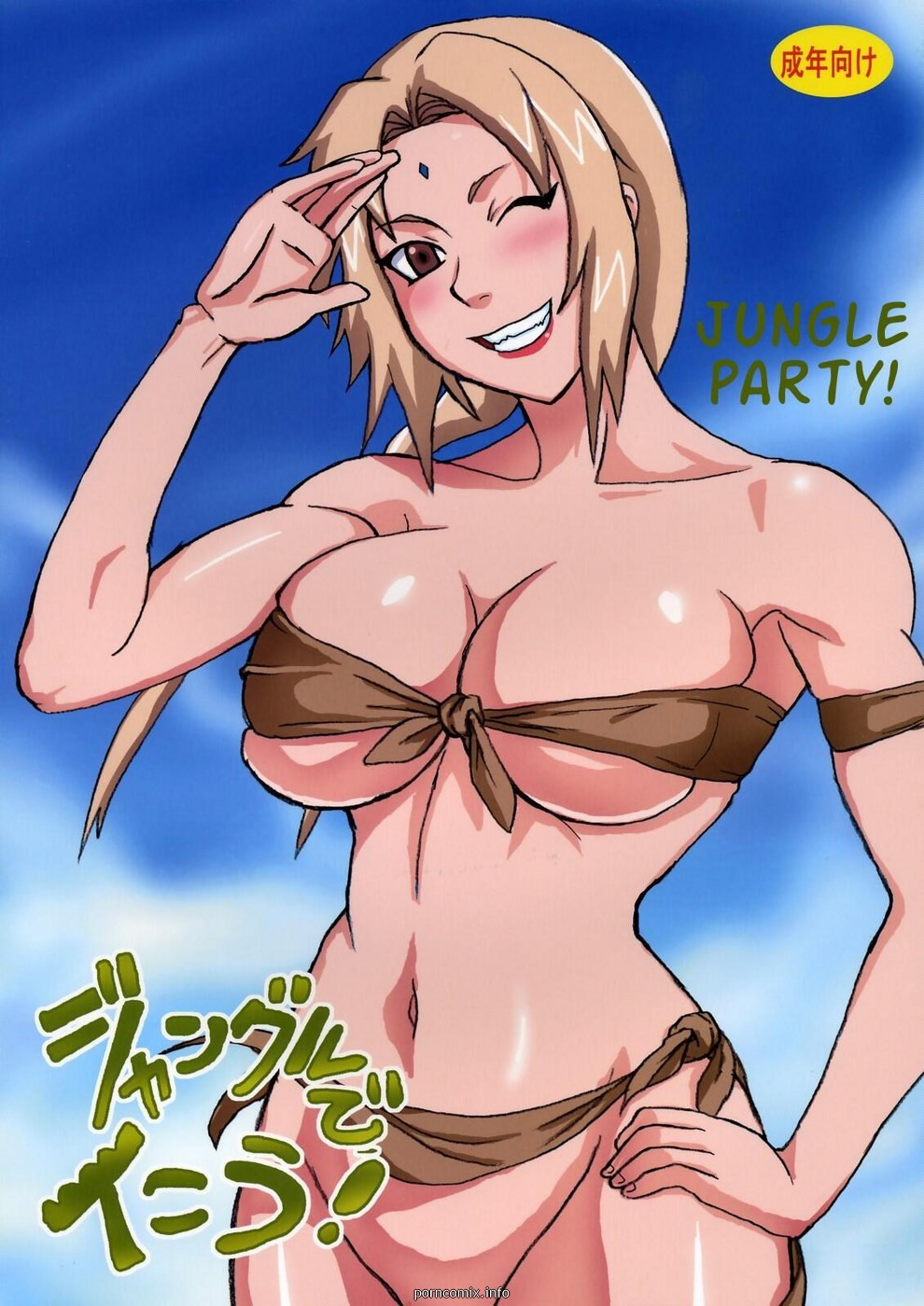 Naruto- Jungle Party Porn Comics 8 Muses-3384