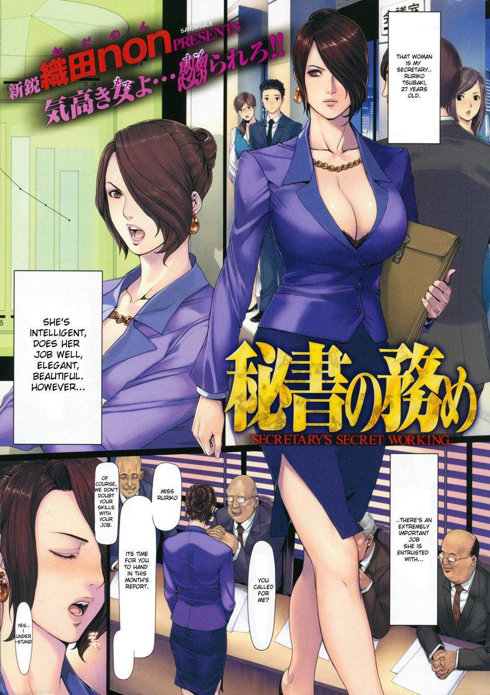 Secretary's Secret Working- Hentai porn comics 8 muses