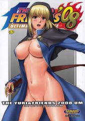 King Of Fighters- Yuri and Friends 2008 UM porn comics 8 muses