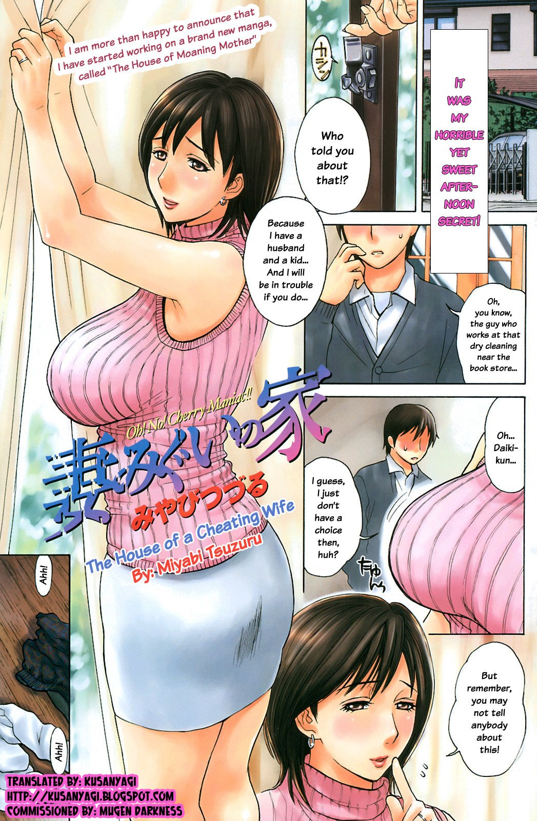 The House of Cheating Wife- Tsumamigui no Ie porn comics 8 muses