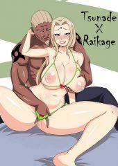 Tsunade X Raikage (Naruto) [Juna Juna Juice] porn comics 8 muses