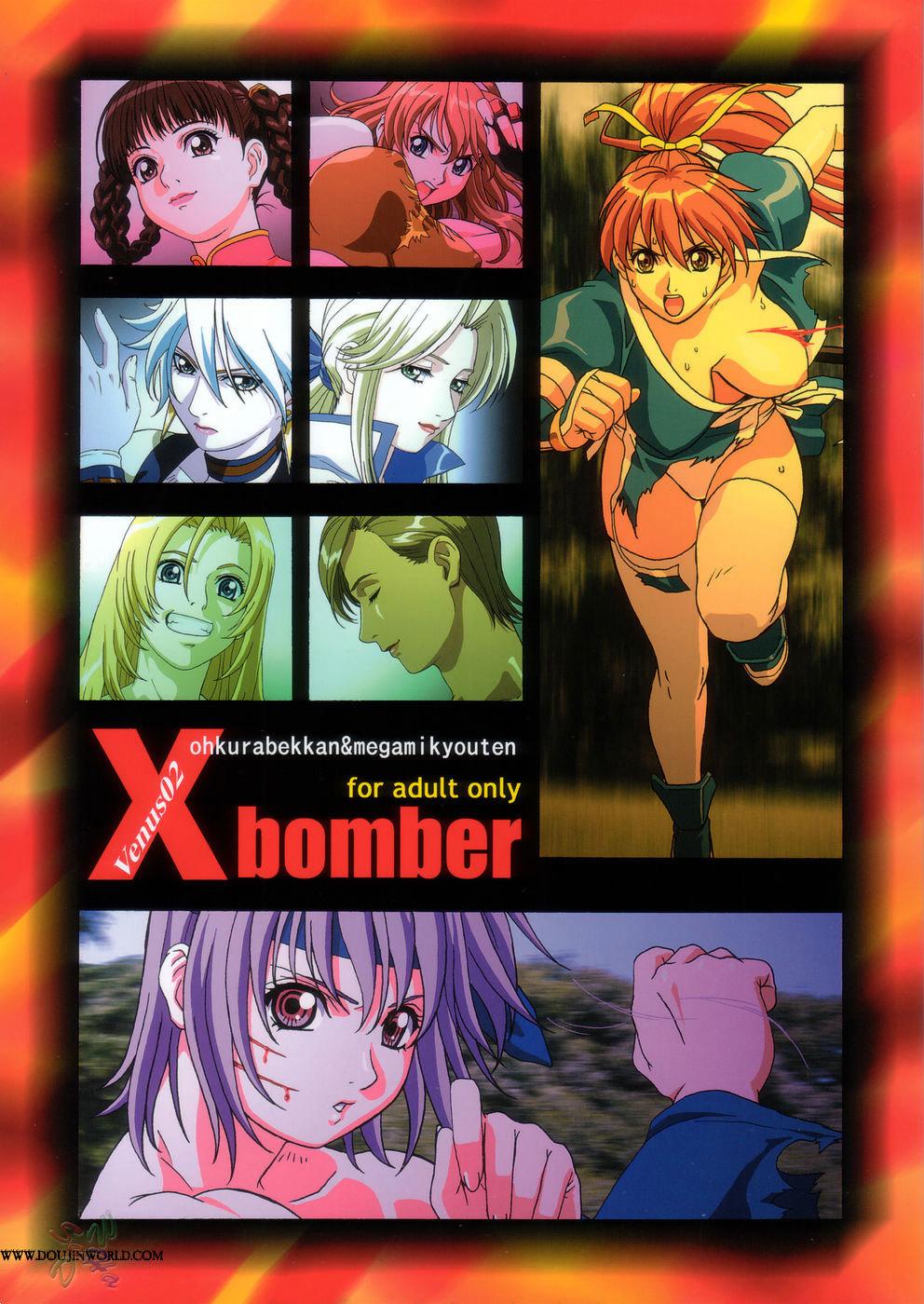 Venus02 X bomber- Dead or alive porn comics 8 muses