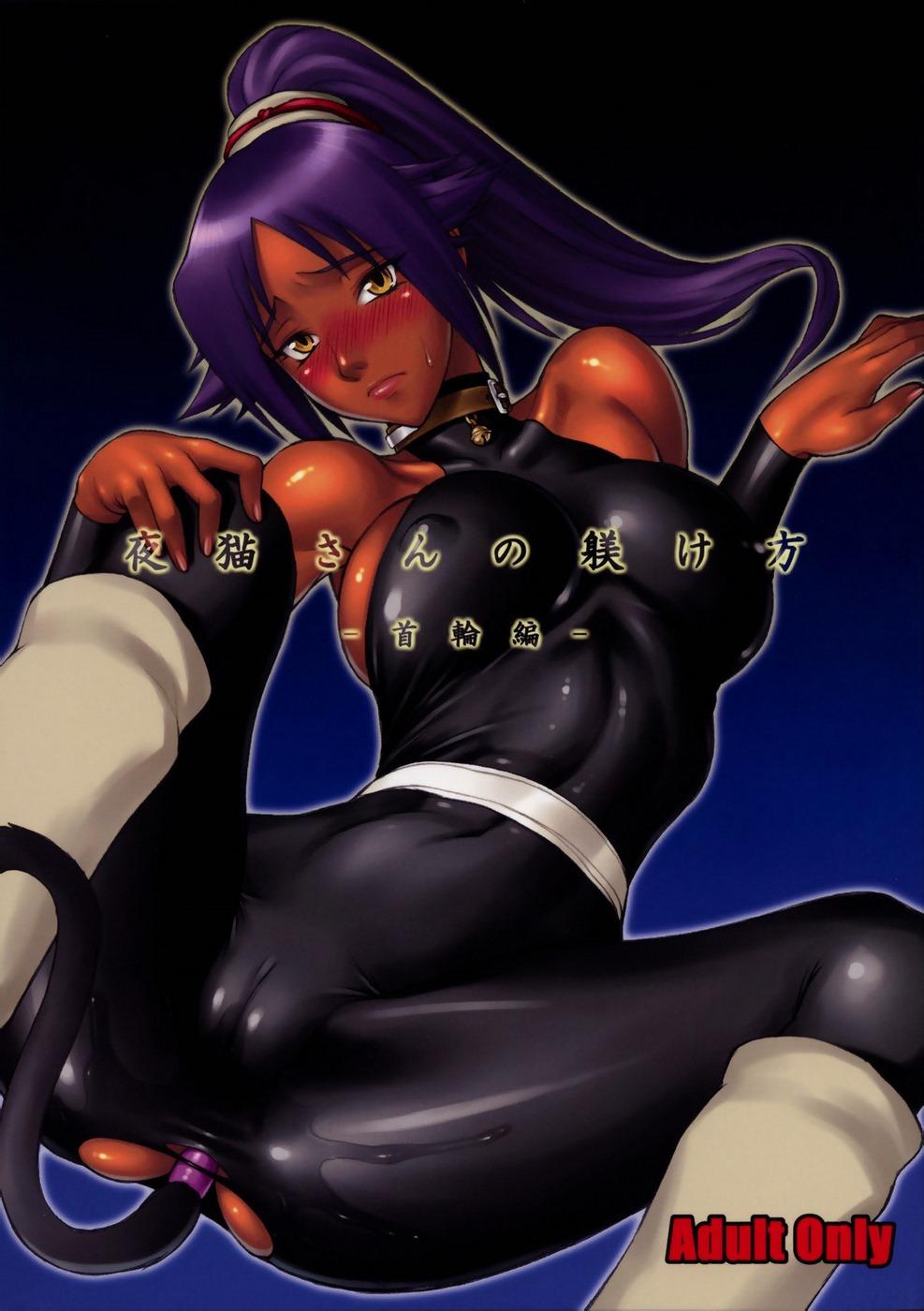 Yoruneko-san no Shitsuke ke Kata -Kubiwahen porn comics 8 muses