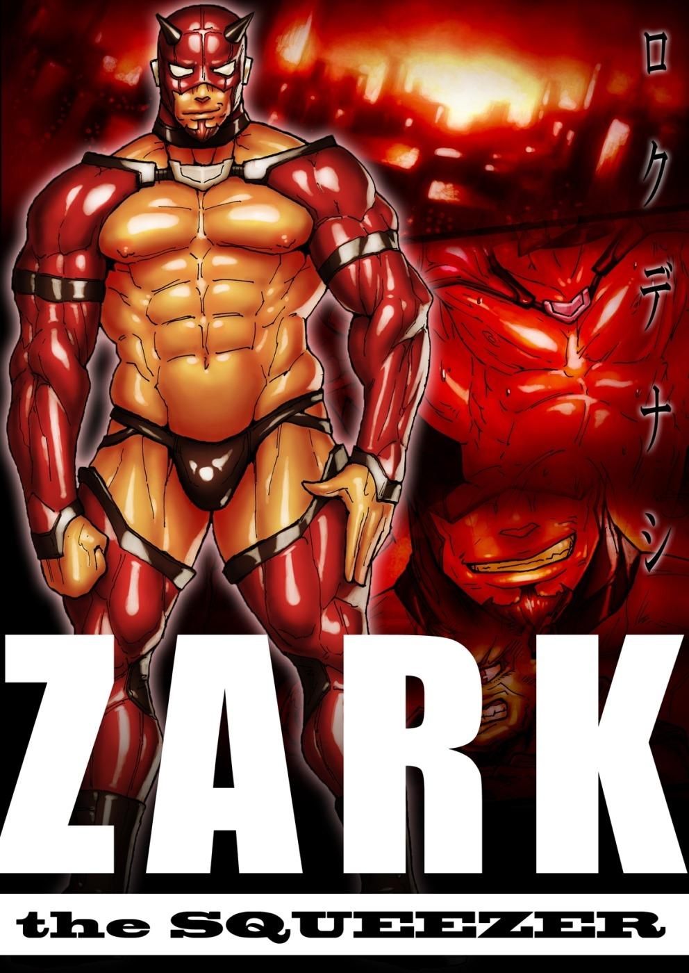 ZARK the squeezer porn comics 8 muses